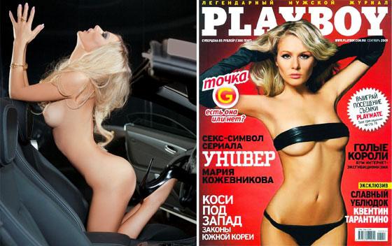 фото с плей бой машины и девушки