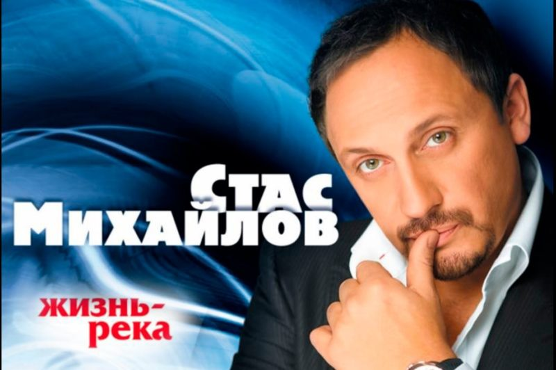 """Обложка к альбому """"Жизнь-река"""""""