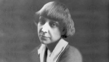 Марина Цветаева русская поэтесса.