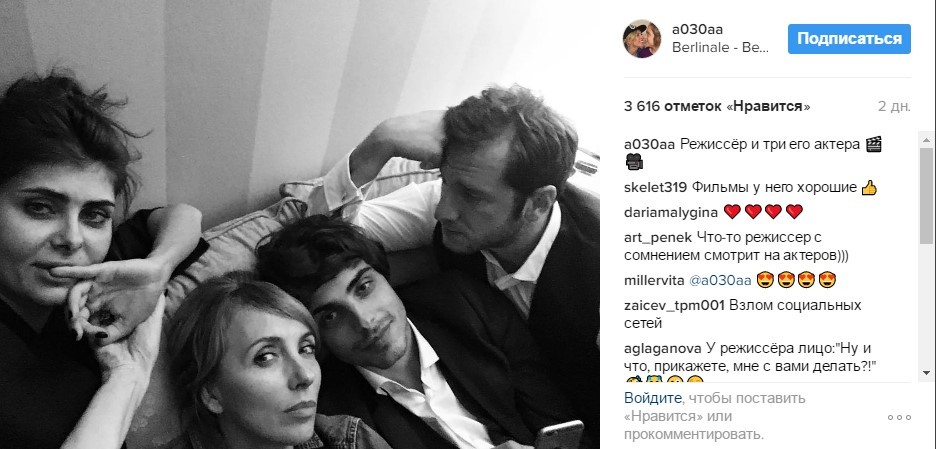 Светлана Бондарчук и 3 ее актера
